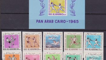 Ras Al Khaima 1965 Olympic Games, Pan Arab Games imperf sets sports box, football,….MNH
