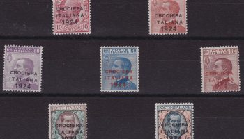 121 ** 1924 – Crociera in America Latina n. 162/168. Cat. € 350,00 SPL