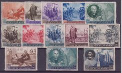San Marino – 594 ** 1952 – 5° cent. di Colombo n. 372/383+A101. Cat. € 300,00. MNH