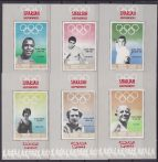 Sharjah 1968 sheets Olympics Mexico sportsmen Medal Winner MNH