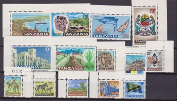 Tanzania Giraffe Zebra Fish Definitives set Yvert 1/14