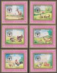 Yemen – 1982 World Food Day Nature UCCELLI BIRDS Lux Sheets MNH FAO