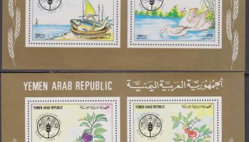 Yemen – 1982 ** bl.214/15 World Food Day Nature UCCELLI BIRDS