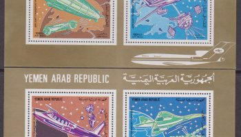Yemen – 1982 Spazio Space Aviation airmail satellite planes 2 Sheets MNH