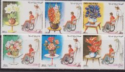 Yemen 1981 – Health /nurse / handicp / flowers set MNH