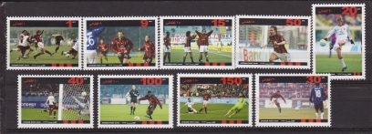 AFGHANISTAN CALCIO FOOTBALL SOCCER TOP CLUB MILAN MNH 9 VAL.