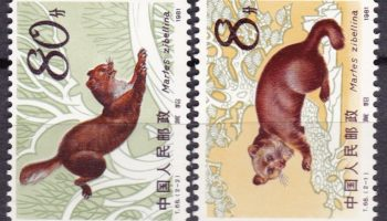 China / Cina 1982 – Animal Fauna Mi. 1806/07 MNH