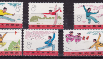 Cina / China – 563 ** 1975 – Sport Wushu Michel n. 1232/37. MNH