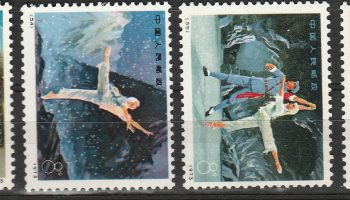 China / Cina 1973 The White-Haired Girl Ballet Mi.1144/1147 MNH