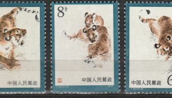 China / Cina 1979 – Manchurian Tigers, Mi.1494/96 MNH