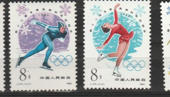 China / Cina 1979 – Winter Olympics  Lake Placid, Mi. 1590/1593 MNH
