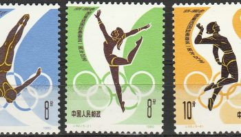 China / Cina 1980 – Olympic Stamps, Sport Mi.1651/55 MNH
