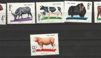 China / Cina 1981 – Animal Husbandry – Cattle, Mi 1690/95 MNH