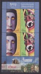 UPAEP COSTA RICA – MASKS 2008 SHEET MASCHERE
