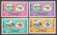 IRAQ 10TH ARAB SCOUTS JAMBOREE 4 V. MNH