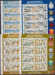 "IS. MAN II WORLD WOR ""OPERATION OVERLORD D-DAY 4 MINIFOGLI MNH"
