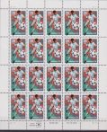 USA 1994 WORLD CUP USA94 SOCCER / FOOTBALL S/S MNH